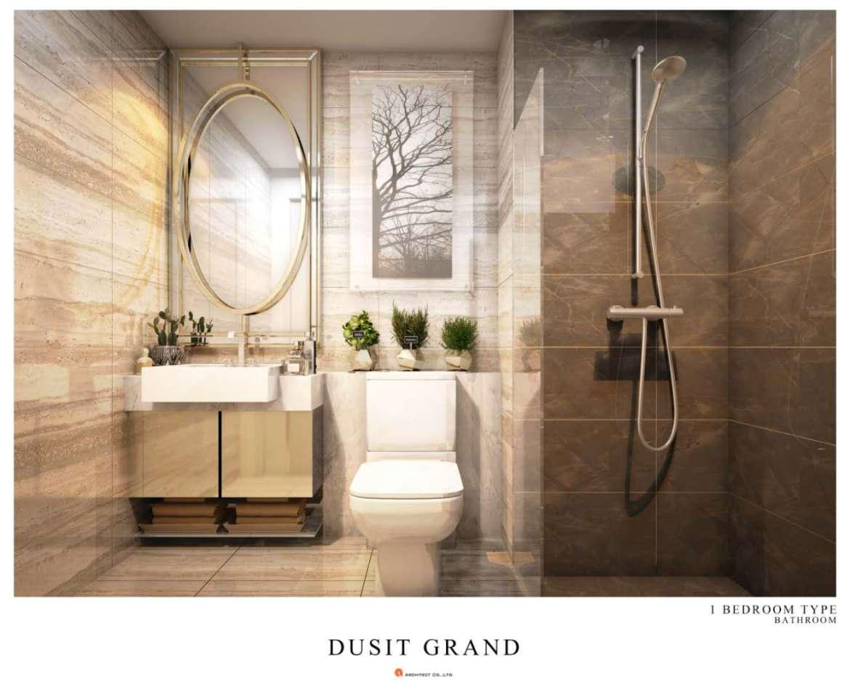 Dusti GR 2 06