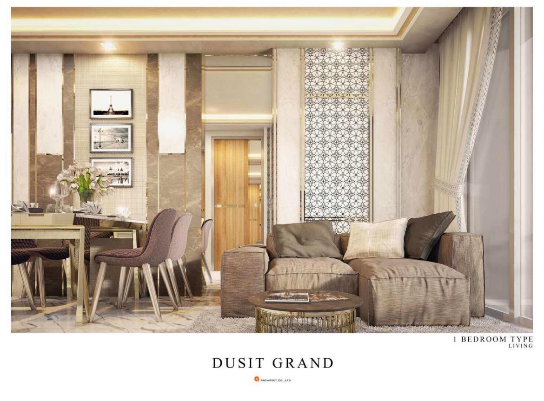Dusti GR 2 09